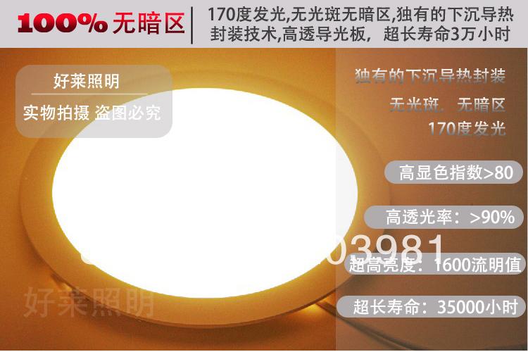 DHL/UPS free shipping low price 50pcs 12w led round panel /led ceiling panel 960lumens AC85-264V,high quality, 3years warranty(China (Mainland))