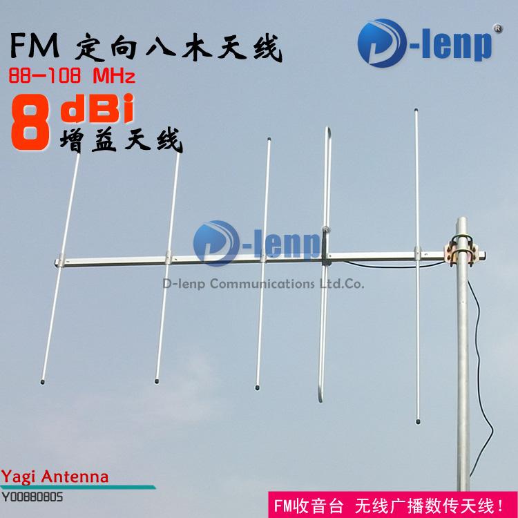 Антенна fm 88-108 мгц своими руками