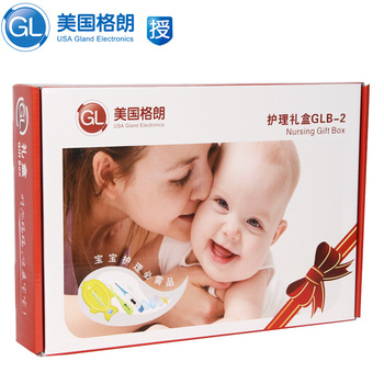 Gl grande nursing gift baby finger scissors nasal aspirator drencher light ershao baby supplies