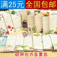 sachet wardrobe sachet natural bag, 20pcs/lot.
