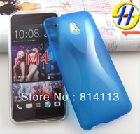 for htc one mini m4 tpu s x line soft case