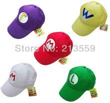 wholesale ems cap