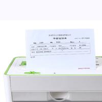 Supplies lashed s131 multifunctional desktop paper shredder card cd 4