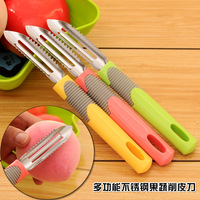 Min. order is $15 (mix order) Multifunctional fruit peeler fish scales planing knife7141