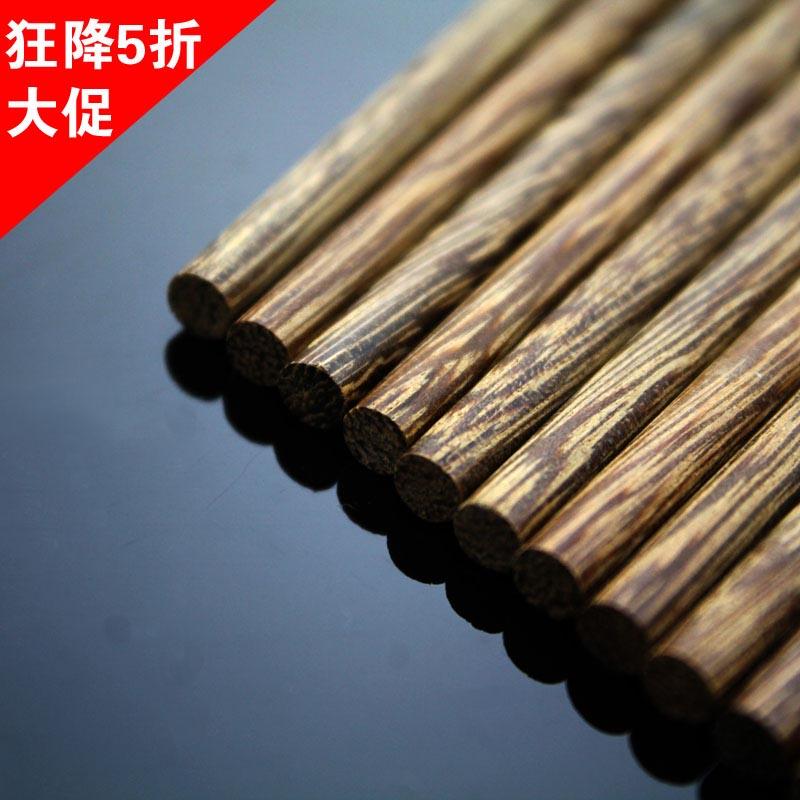 Achetez en gros acajou huile en ligne des grossistes acajou huile chinois for Peinture bois wenge