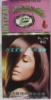 Henna hair color cream natural plant hair color hair dye maroon