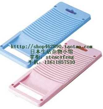 Mini washing board blue underwear socks towel sudsy 273773