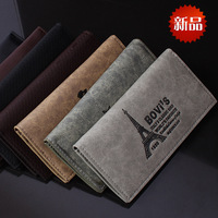 Male long design wallet business casual wallet qianbao