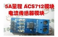 5 a range of current sensor ACS712 module module