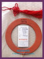 "Keenovo Custom Flexible Silicone Rubber Heater, Heating Element, Ring Heater,OD6.75"", ID 4.75"", 115W @ 120V, Quality Guaranteed"