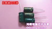 Sanyo 25v1000uf 1000uf25v motherboard electrolytic capacitor 9 50