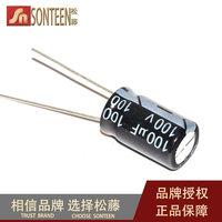 Electrolytic capacitor 100v 100uf volume 10 16mm 10 3