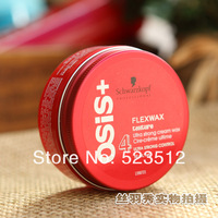 free shipping OSIS+ Flexwax Texture Ultra Strong Cream Wax