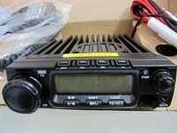 DHL Freeshipping+Anytone AT-588 mobile transceiver AT-588 mobile radio UHF400-490MHz radio with scrambler