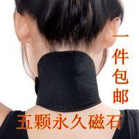 Tourmaline self-heating neck powerful this waist support kneepad shoulder pad