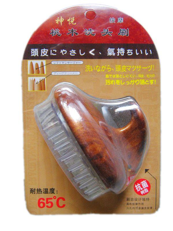 Massage hair brush shampoo brush pore cleaner scalp massage brush(China (Mainland))