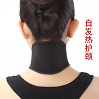 Cervical self-heating tourmaline far infrared magnetic therapy cervical collar