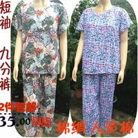 Cotton silk sleep set short-sleeve female quinquagenarian fabric lounge women's ankle length trousers plus size plus size