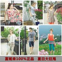 Male women's lounge sleepwear summer ,