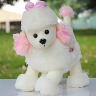 Free ship children/kid/baby pp cotton Stuffed Toy birthday gift doll plush toys poodle yanni dog 35*35cm(China (Mainland))