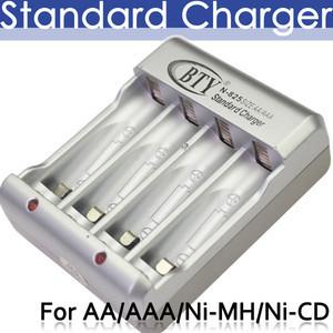 Standard Charger for AA AAA Ni MH Ni CD Battery 8758 Free Shipping