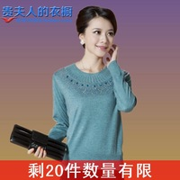 2013 spring women's sweater female long-sleeve knitted outerwear female short design loose basic thin sweater