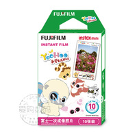 5pcs/lot ! !Free shipping  fujifilm instax mini instant film Yoohoo, polaroid camera film wholesale price