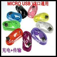 Colorful 100pcs 1M Micro USB data sync cable/charger cable for Samsung Galaxy S2 S3 Note HTC One X One V
