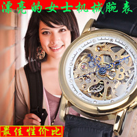 Brand watches fashion diamond genuine leather fashion lady fashion vintage cutout women's automatic mechanical watch