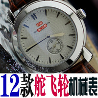 18 rudder flywheel cutout fully-automatic mechanical watches male mens watch steel strip strap calendar