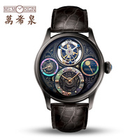 Tourbillon watches mens watch mechanical watch cutout men's watch movement lettering