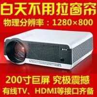 Led-86 led projector 3d projector hd home tv projector 1080p