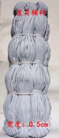 Clothes accessories elastic strap 0.5cm accessories rubber band elastic band elastic strap cow muscle rope