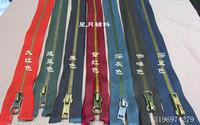 Zipper diy accessories 67cm metal copper iron clothes long zip