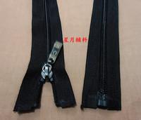 Zipper diy accessories 70cm nylon clothes long zip