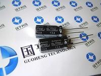 Free shipping Electrolytic capacitor 10v 2200uf volume 10 20mm