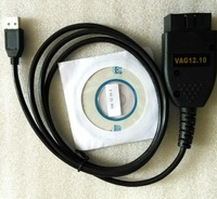 2013 Lastest Version VAG 12.10.3 vag12.10.3 for Vag 11.11 Vag Diagnostic Cable Free Shipping china post