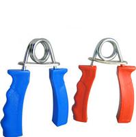Fitness equipment grip