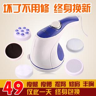 Multifunctional body shaping massage device vibration massage stick hammer leg broken massager
