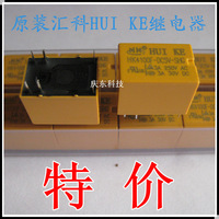 Original ke hui huike relay hk4100f-dc3v-shg 6 yellow shell