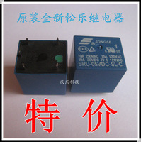 Original songle relay sru-05vdc-sl-c