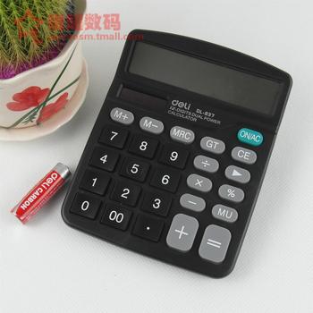 Lackadaisical deli 837 837es calculator solar calculator general computer battery