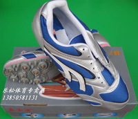 Winmers b101 spikes sprint spikes running spikes track shoes