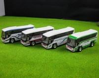 C10003 Model Cars Buses 1:100 HO TT Scale Railway Layout Diecast NEW