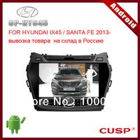 8 inch 2-din ANDROID CAR GPS supports WIFI, 3G, DVD,RADIO, Bluetooth,IPOD,SD, USB FOR HYUNDAI IX45 / SANTA FE 2013-
