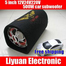 5 inch 12V24V220V 500W car subwoofer / motorcycle battery car audio / subwoofer car(China (Mainland))
