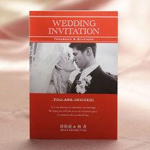 photo invitations promotion