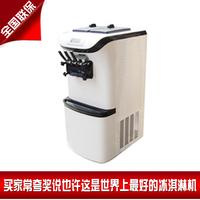 Bk3288c luxury ice cream machine soft ice cream ice cream sundae