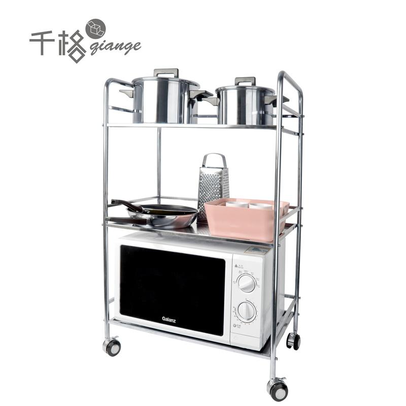 Online kopen wholesale keuken opslag trolley uit china keuken opslag trolley groothandel - Wandbekleding keuken roestvrij staal ...