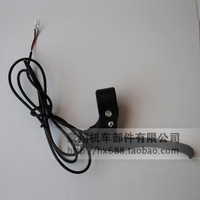 Electric Bicycle Hand Brake,Free Shipping